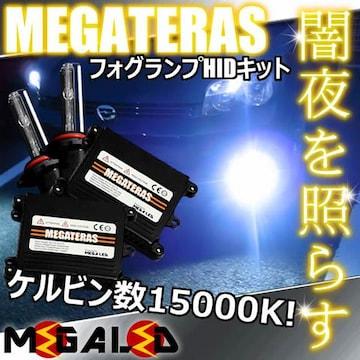 mLED】エスティマAERAS50前期/フォグランプHIDキット/HB4/15000K