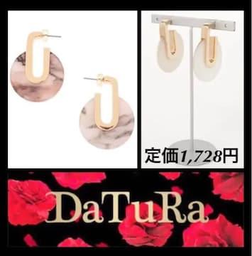定価1,728円 DaTuRa【新品】サークルプレートマーブルモテピアス