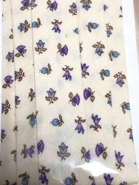 nario*バイアス18♪アイボリー地にパープルのお花柄