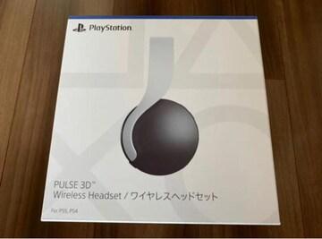 新品未開封 PS5 PULSE3D ワイヤレスヘッドセット