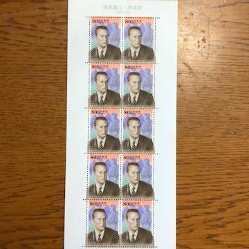 2691送料無料記念切手800円分(80円切手)