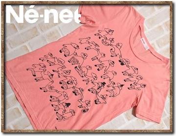 ネネット プリントTシャツ☆難あり