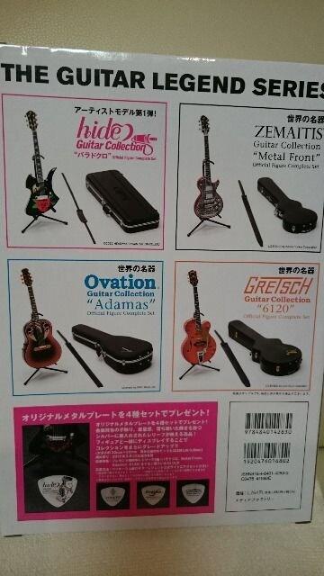 未開封 貴重!XJAPAN hide ギターコレクション!バラドクロ 1/8スケール < タレントグッズの