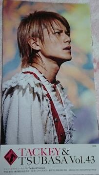 タッキー&翼  ☆  ファンクラブ会報Vol.43