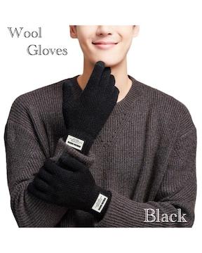手袋 メンズ ウール 手袋 グローブ スマホ手袋 ブラック