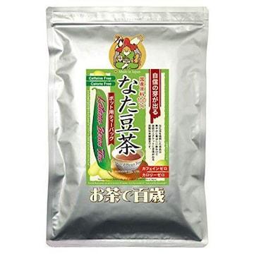 お茶で百歳 国産 なた豆茶 (葉,茎,根,不使用) ティーバッグ 3g30