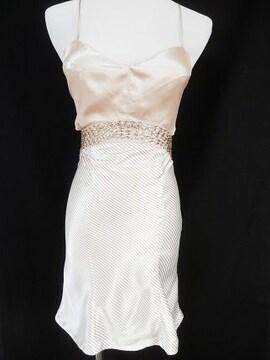 シャンパンゴールド白ストライプビジューヒモリボン大胆ドレス