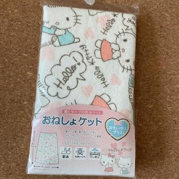 新品おねしょケット防水加工おねしょシーツ ハローキティ.16