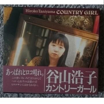 KF  谷山浩子  カントリーガール   COUNTRY GIRL