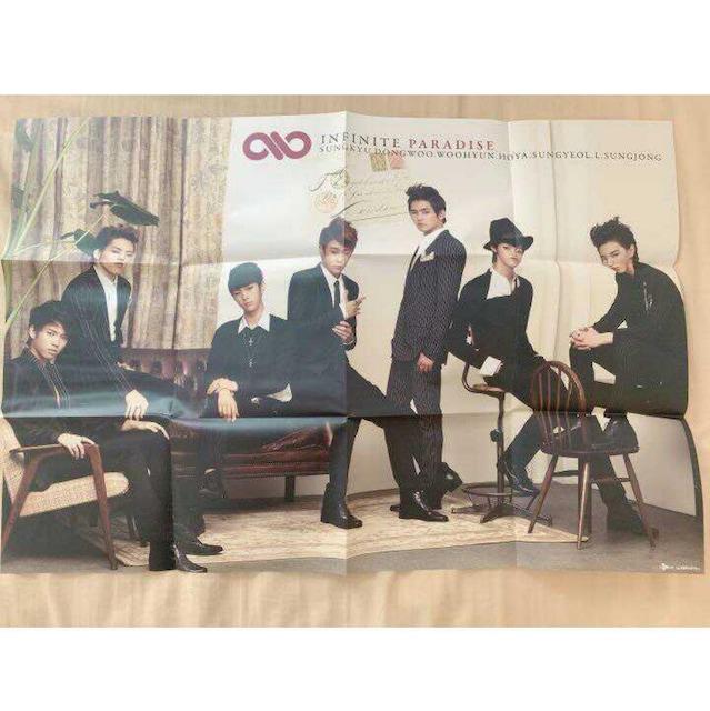【Lトレカ・paradiseポスター付】CD 「Best of INFINITE」 初回 < タレントグッズの