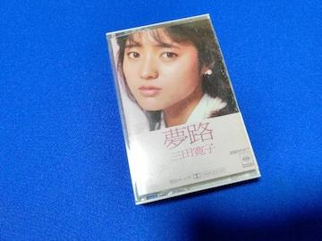 カセットテープ 三田寛子 '83 夢路 3rdアルバム 全10曲 初恋 野菊いちりん