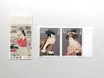 【送料無料】60円切手