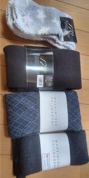 新品Macintoshフィロソフィー、17℃タイツ靴下set千円以上レタパ込