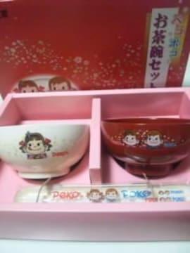 ペコポコちゃん    お茶碗セット