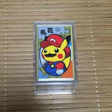 ポケモンセンター店舗限定・ポケモン×マリオ・花札