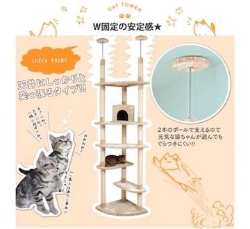 キャットタワー 猫ちゃんのストレス解消に 新品