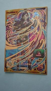 スーパードラゴンボールヒーローズ/SDBH UM3弾UR ロベル