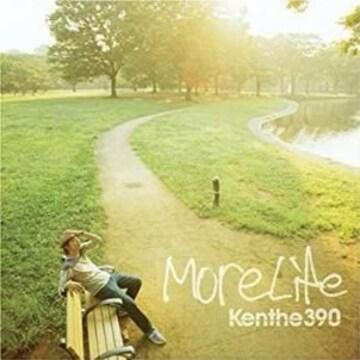 ken the 390 more life フリースタイルダンジョン