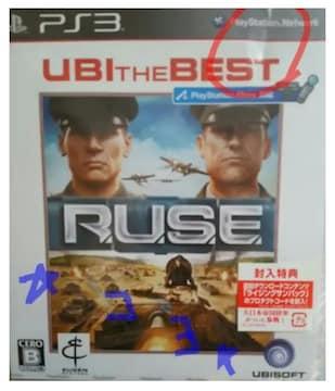 PS3ソフト UBI SOFT the BEST R.U.S.E.(ルーズ) 新品 未開封