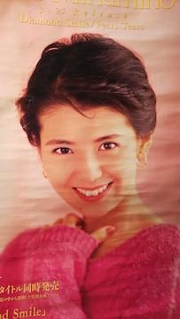 南野陽子【CD Diamond smile&Pearl Smile宣伝用ポスター】