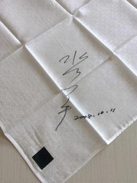 『水沢アキ』サイン入りハンカチ!