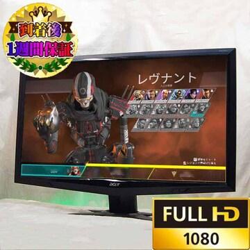 ☆特価品☆acer  23インチワイドモニター☆フルHD