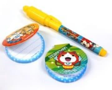 【妖怪ウォッチ】大人気♪ライトをあてると浮き上がるメモ帳付シークレットペン