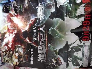 進撃の巨人 WS宣伝ポスター ミカサ エレン アルミン 画鋲穴あり