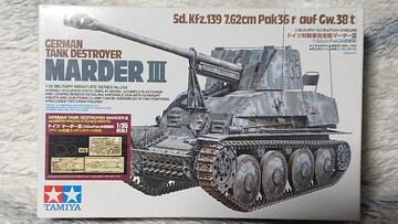 タミヤ1/35  ドイツ・対戦車自走砲 マーダー�V 7.62�ppak36搭載