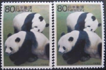 パンダ切手。未使用品です。