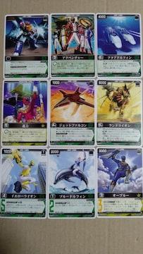 スーパー戦隊カードレンジャーズストライク5弾9種�C