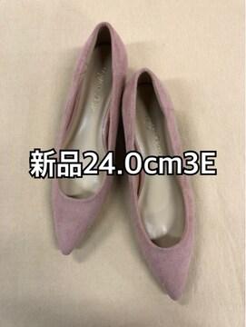 新品☆24.0cm3Eスモークピンクのきれいめローヒールパンプスj246