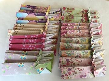 ハンドメイド 折り紙 箸袋 25枚 お祝い
