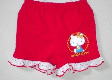 新品タグ*ハローキティショートパンツ赤白ドットフリルズボン