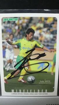 佐藤勇人 直筆サイン カード