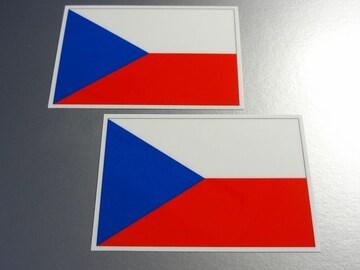 ■チェコ国旗ステッカー2枚セット■シール即買!