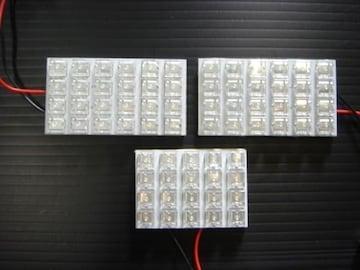 RX300 ハリアー10系 FLUX68連LEDルームランプセット