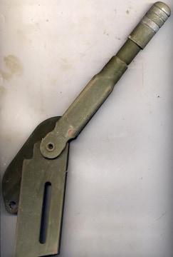 M151A2ジープ ハンドブレーキレバーアッセン(NOS)