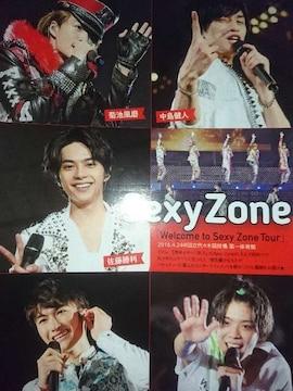 Sexy Zone★2016年7月号★月刊TVガイド
