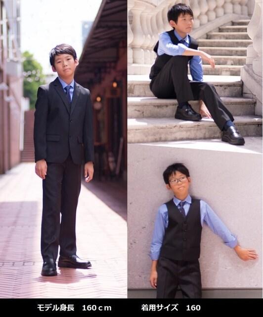 新品 スーツ 5点セット 男の子 結婚式 入学式 卒業式 145 < キッズ/ベビーの