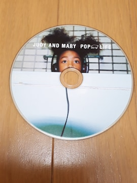 JUDY AND MARY アルバム『POP LIFE』