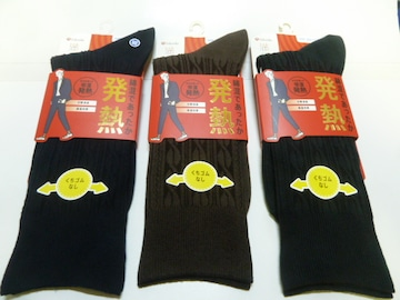 か)3足(24-26)福助満足★ソックス靴下くちゴムなし吸湿発熱保温消臭綿
