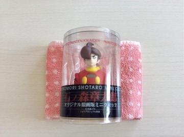 『石ノ森章太郎』ミニクロック‼サイボーグ009‼