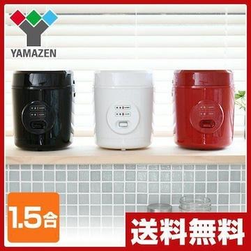 マイコン式炊飯器 0.5合-1.5合炊き★色:選択/e