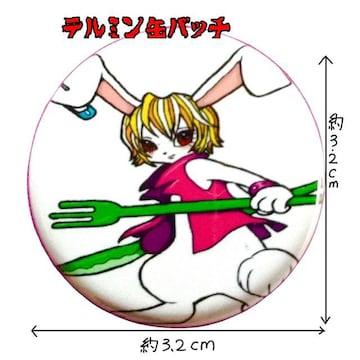 自作イラストオリジナル 缶バッチ ウサギ