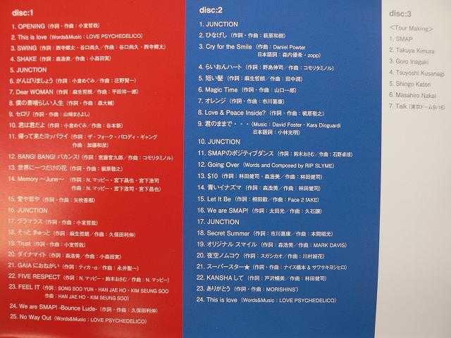 初回盤【We are SMAP! 2010 CONCERT DVD】3枚組DVD/他にも出品 < タレントグッズの