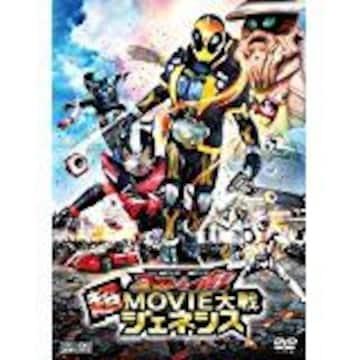 ■DVD『仮面ライダー ゴースト&ドライブ 超MOVIE大戦ジェネシス