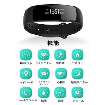 改良版 スマートウォッチ 血圧 心拍計 歩数計(ブラック)