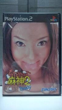 PS2 ストリート麻雀トランス 麻神2