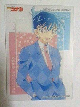 名探偵コナン〜『工藤 新一』のクリアカード